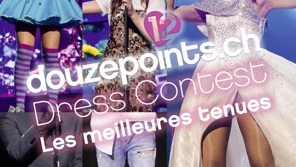 Teaser_Dress_Contest