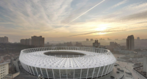 Host City Ukraine 2017 Eurovision Song Contest