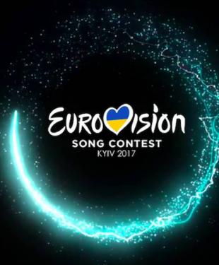Kiew Eurovision Song Contest 2017 Ukraine