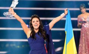 Kiew Eurovision Song Contest 2017 EBU