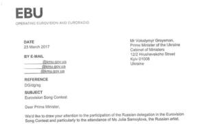 eurovision-2017-letter-from-ebu-to-ukrainian-prime-minister-2