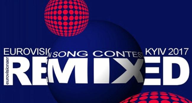 Remix Eurovision Song Contest 2017 Kyiv music eurovisionär