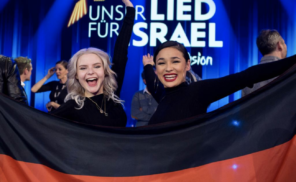S!sters mit Sister Eurovision Song Contest Germany Deutschland 2019