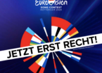 Eurovision Song Contest 2020 Switzerland Display